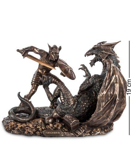 Статуэтка Зигфрид, побеждающий Дракона WS-657