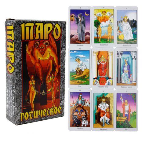 """Карты ТАРО """"Готическое"""" подарочные ZA015"""