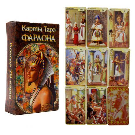 "Карты ТАРО ""Фараона"" подарочные ZA020"
