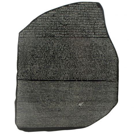 Розеттский камень MU-021