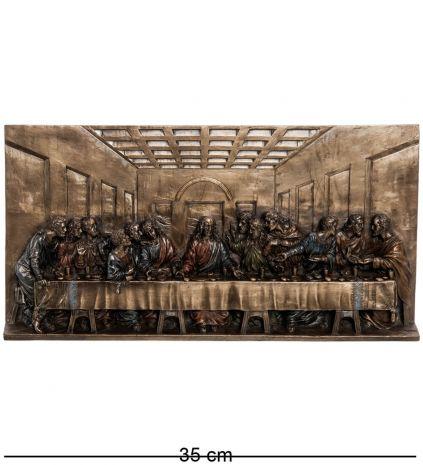 "Панно ""Тайная вечеря"" (Леонардо да Винчи) WS-1057"