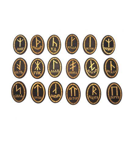 Набор овальных славянских рун RE-064