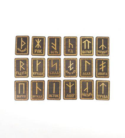 Набор прямоугольных славянских рун (18 шт) RE-088
