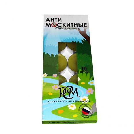 Свеча чайная АНТИМОСКИТНАЯ 10 шт 1301019