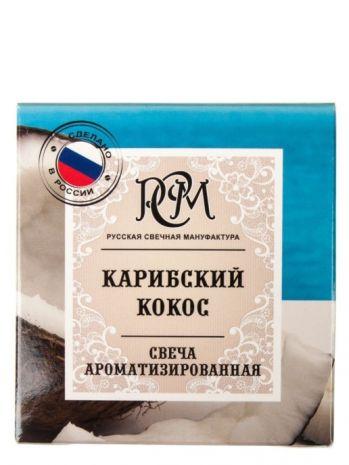 Свеча в стакане КАРИБСКИЙ КОКОС, 30ч 3113011