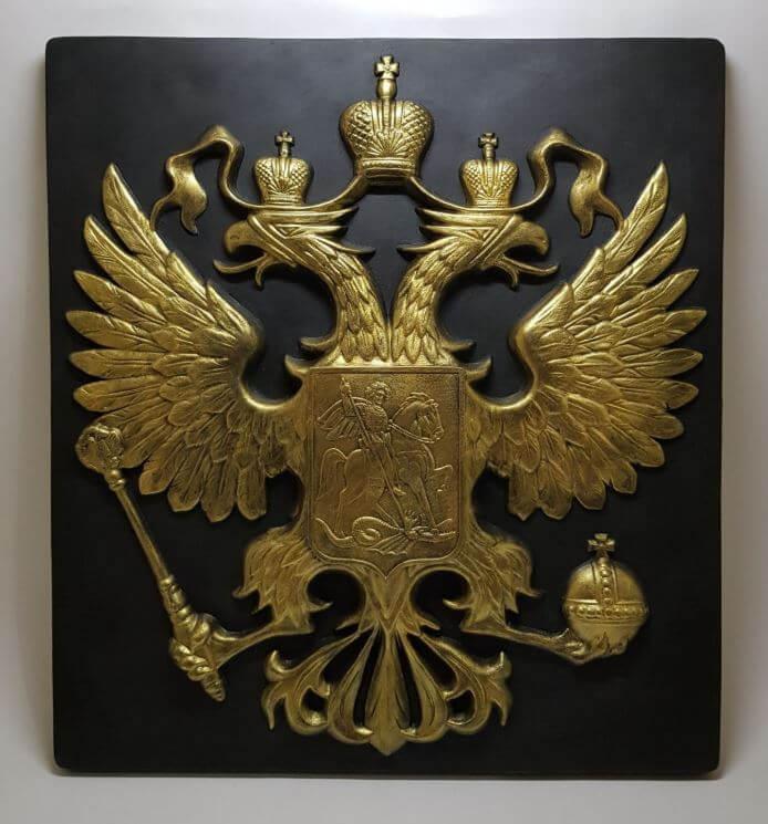 """Панно """"Герб России"""" BA-051"""